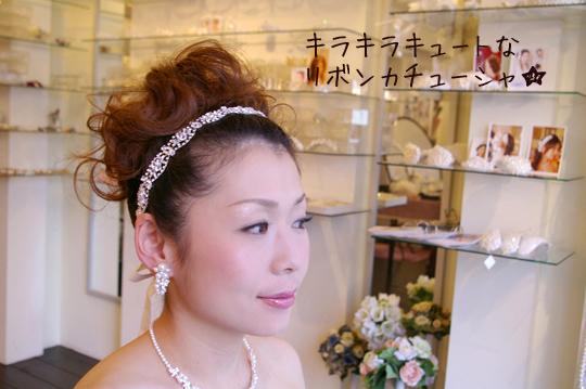 jp-brugge.com
