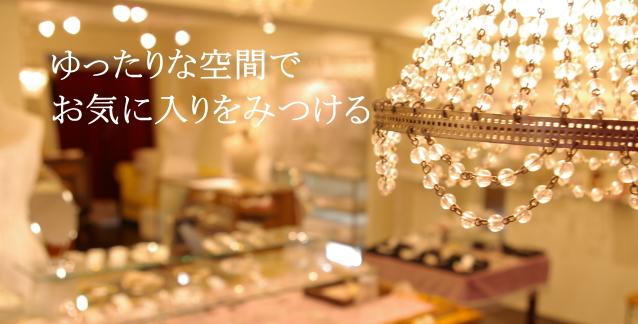 福岡の街の喧騒を忘れるゆったり空間